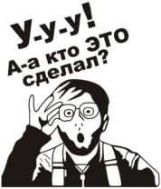 Доллар в России впервые за полгода превысил отметку в 64 рубля - Цензор.НЕТ 8108