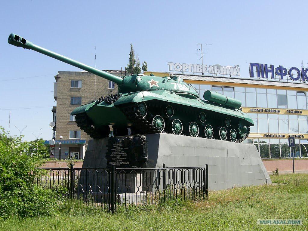 Глебовское ярославской области фото шов