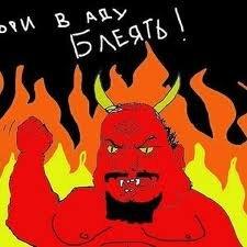 скачать в аду торрент - фото 4