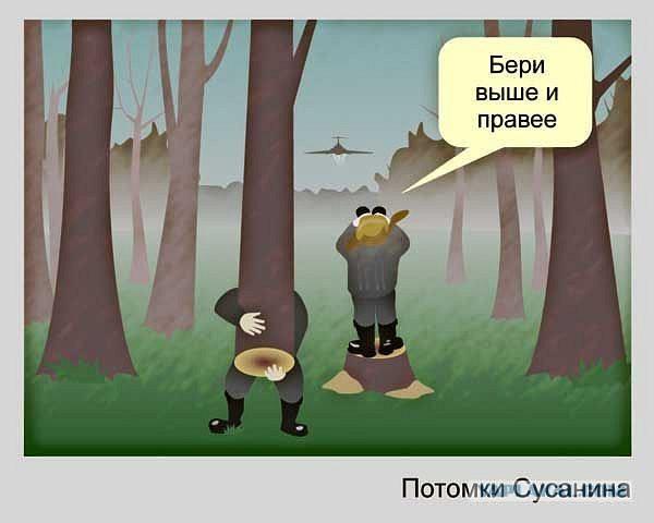 Смешные картинки про поляков, звуковые открытки