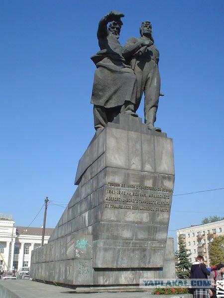 первые памятник героям вов в екатеринбурге условием является то