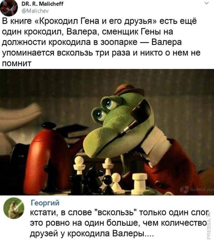 https://s00.yaplakal.com/pics/pics_original/0/1/0/15365010.jpg