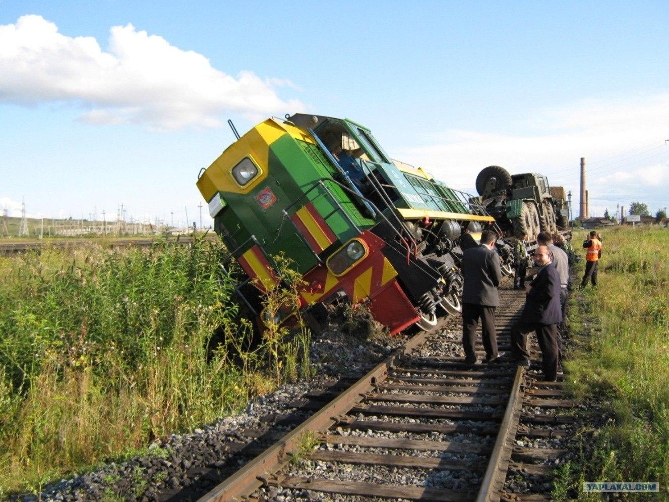 железнодорожные приколы фото особо смутился привычно