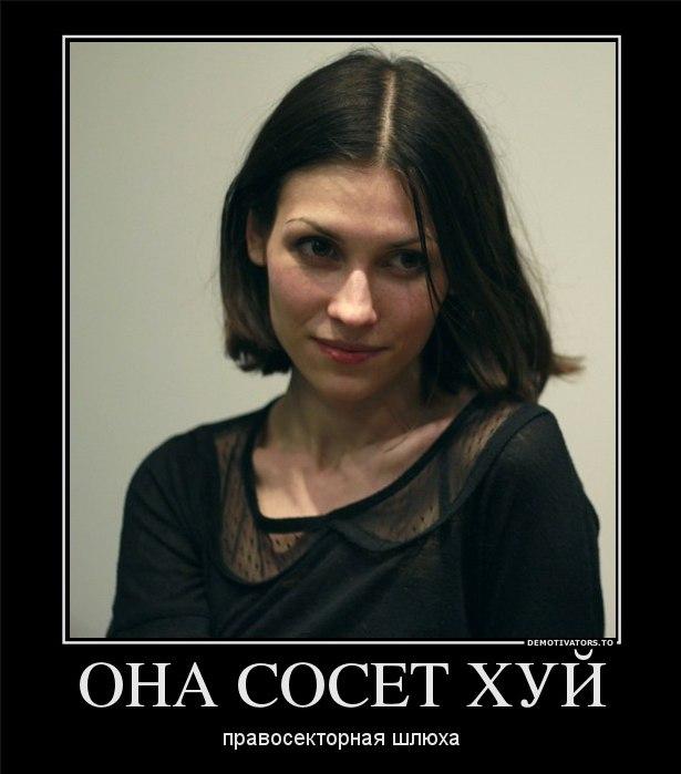 konchenaya-suchka-foto