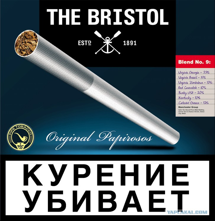 Интернет Магазин Сигарет Бесплатная Доставка