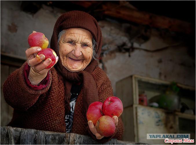 Бабушку напоили и имеют фото фото 23-305