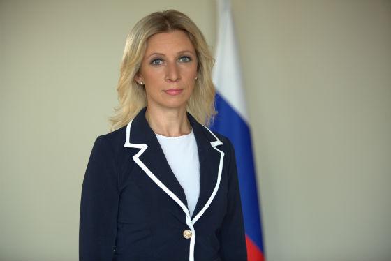 Мария Захарова (МИД РФ): биография