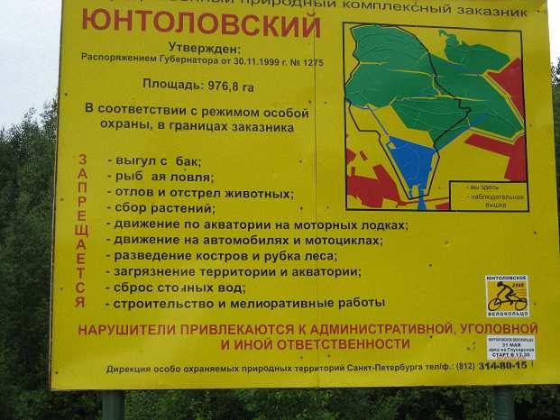 Как улица Петербурга стала частной