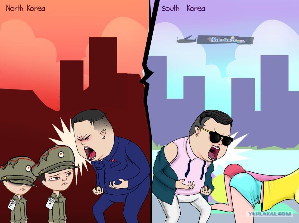 Смешные картинки про южную корею