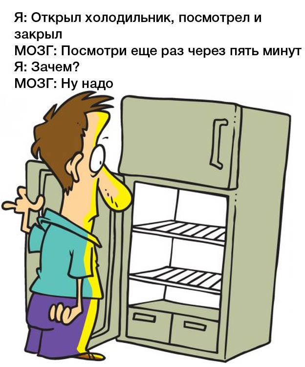 Смешные картинки холодильник разморозка