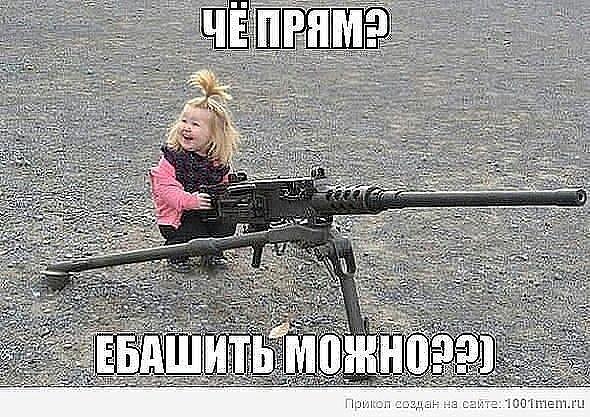 """""""Радио России"""" сволочи"""