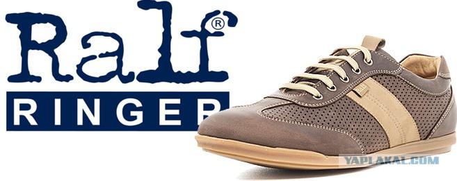 Бренд Ralf Ringer, созданный в 1995 году Андреем Бережным первую обувь  заказал на московской обувной фабрике «Буревестник». Сегодня обувь  производится кроме ... 7c062b3cf03