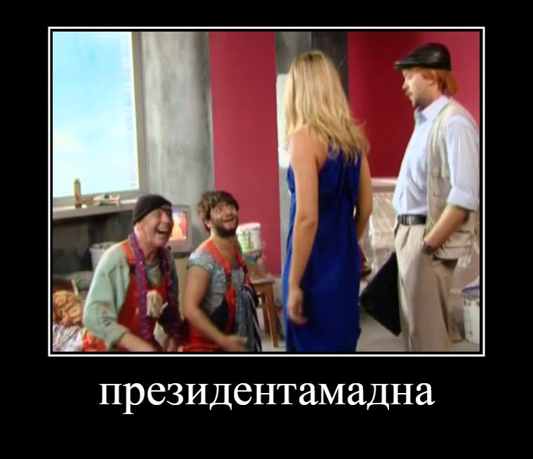 monro-video-ee-ebali-vse-komu-ne-len-roliki-nikol-eniston