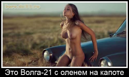 golaya-devushka-kapot-samaya-zamechayu-stilnaya-zhenshina-snyala-trusi-smotret