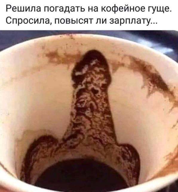 https://s00.yaplakal.com/pics/pics_original/0/1/4/13508410.jpg
