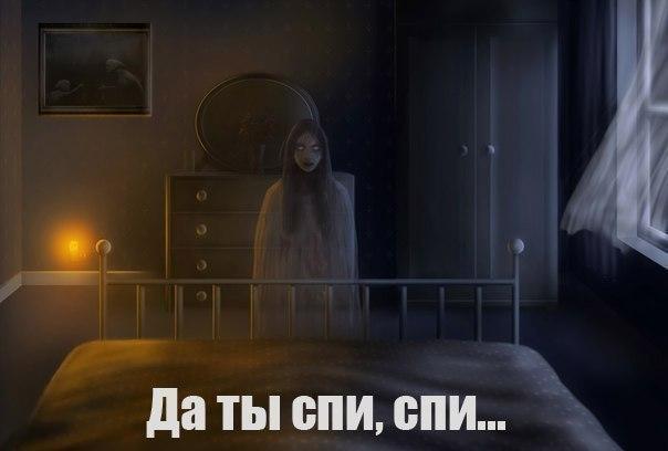 Картинки на сон грядущий
