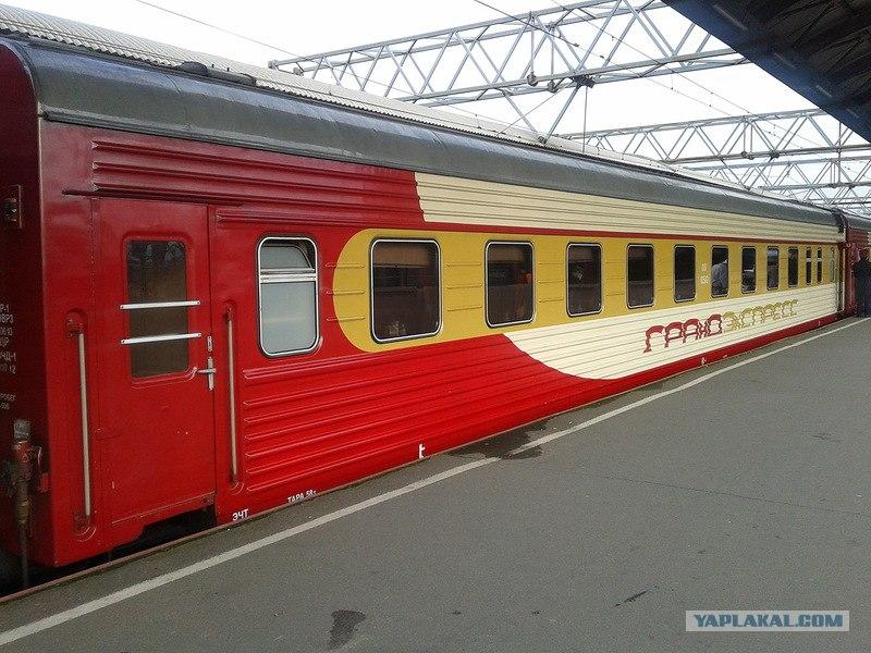 идеальная экспресс поезд екатеринбург москва это