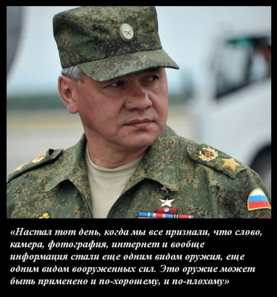 России официально объвили информационную войну