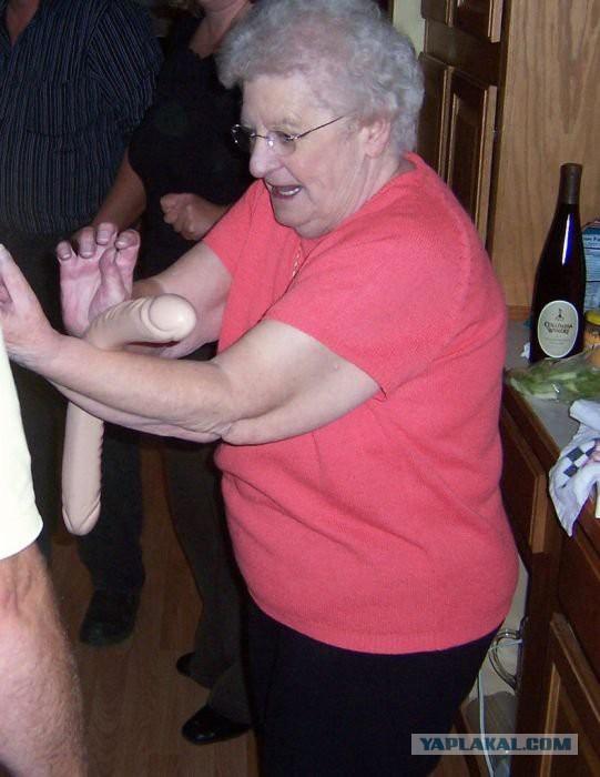 старые жопы бабушек