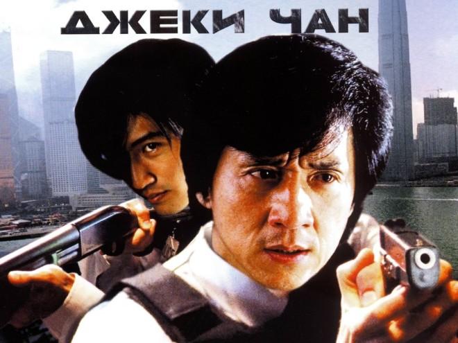 Джеки чан фильм 11 игра поезд с губка бобом