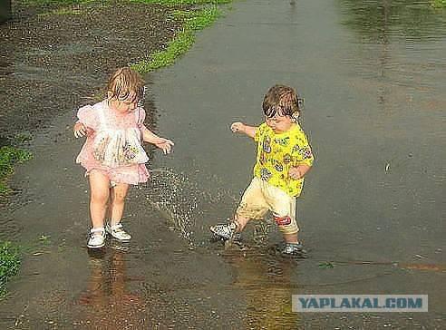 Первый раз под дождем