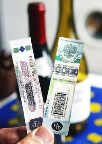 Совфед одобрил повышение акцизов на алкоголь, табак и топливо