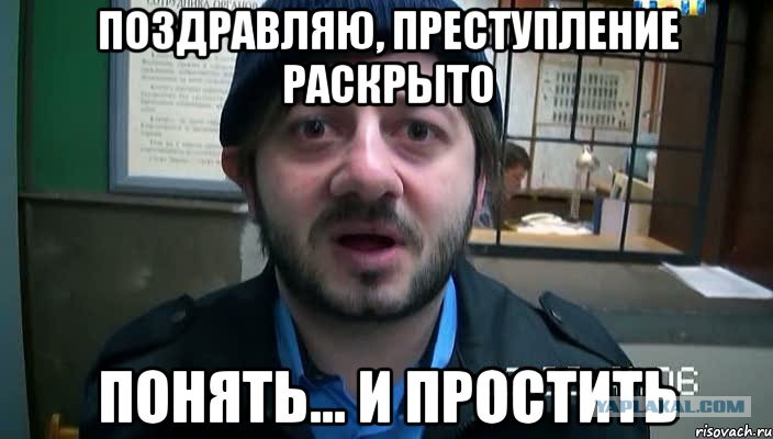Убивший Вороненкова Паршов 6 марта был в оккупированном Донецке, - Луценко - Цензор.НЕТ 5386