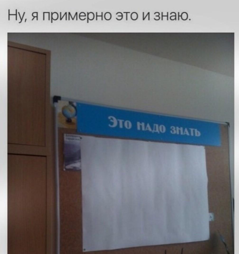 https://s00.yaplakal.com/pics/pics_original/0/2/8/14596820.jpg