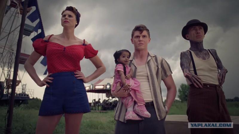 Сериал Американская история ужасов 20112015  American