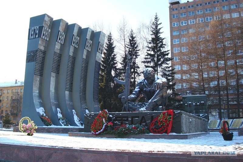 памятник героям вов в екатеринбурге как известно