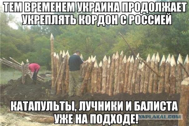 конструкции демотиваторы украина стена межкомнатные двери