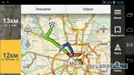 Яндекс занижает загруженность дорог?