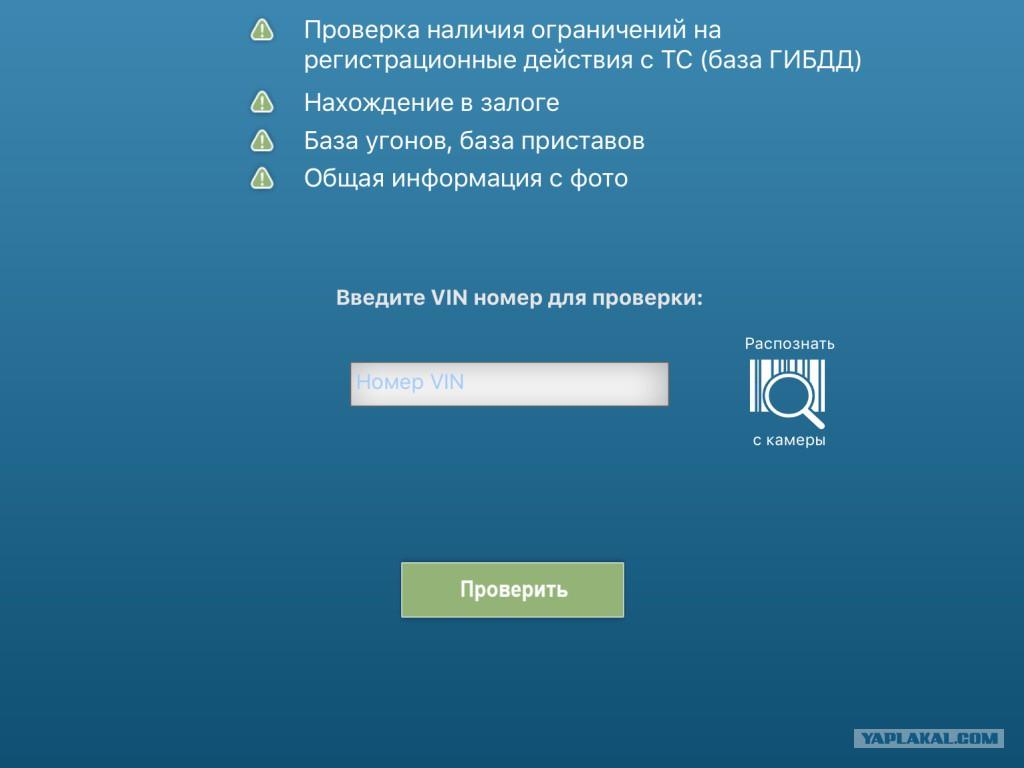 Номер телефона банка хоум кредит горячая линия