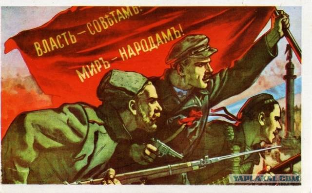 Великой Октябрьской Социалистической Революции - 99!