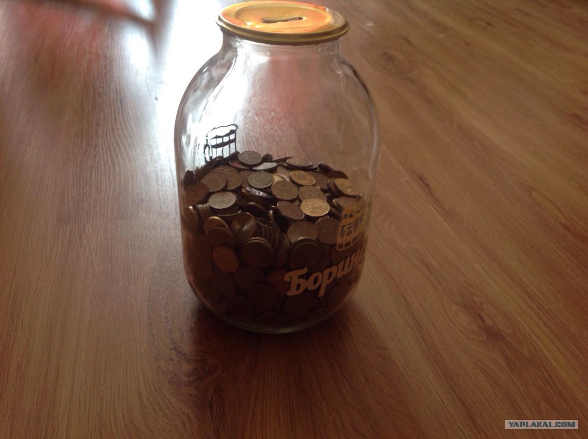 3 литровая банка 10 рублевых монет нумизматика цены на монеты казахстана