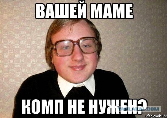 pizda-nedoebannaya-uz-opitnuyu-prostitutku-voronini