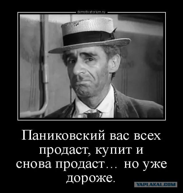 """Яценюк у США обговорив із Мітчеллом і Волкером питання захисту України від агресії РФ: """"Ми захищатимемо свою свободу від будь-яких замахів"""" - Цензор.НЕТ 3159"""