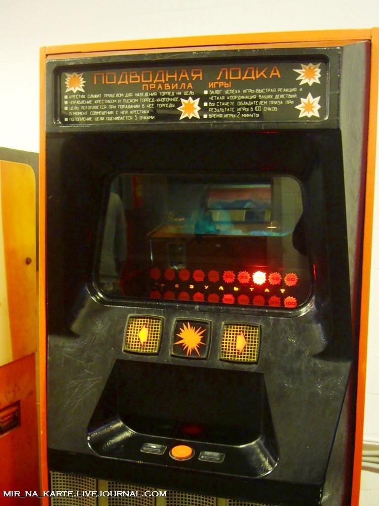 Игровые автоматы лодки игровые автоматы играть бесплатно без регистрации поросята копилка