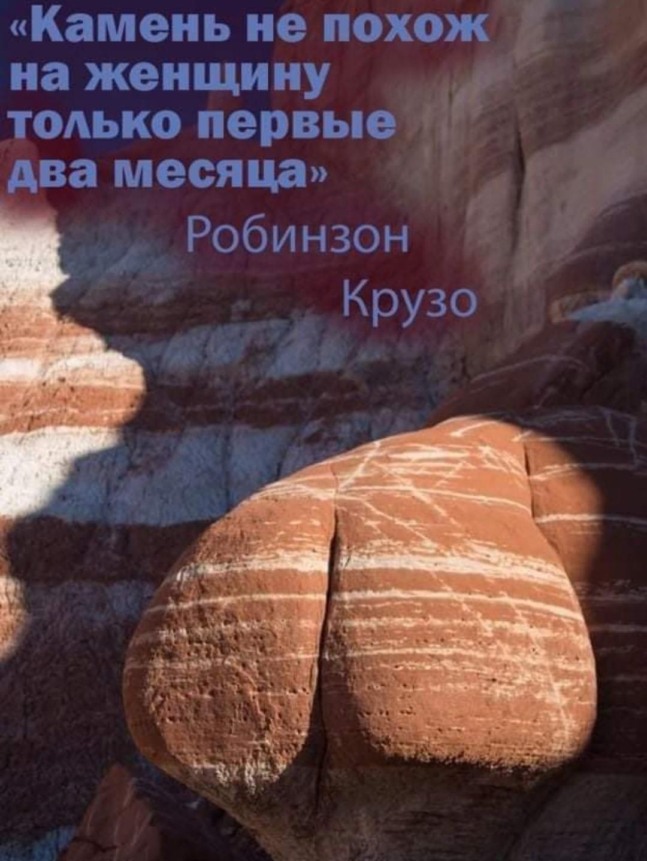 https://s00.yaplakal.com/pics/pics_original/0/3/6/15339630.jpg