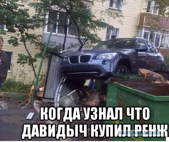 Личная парковка
