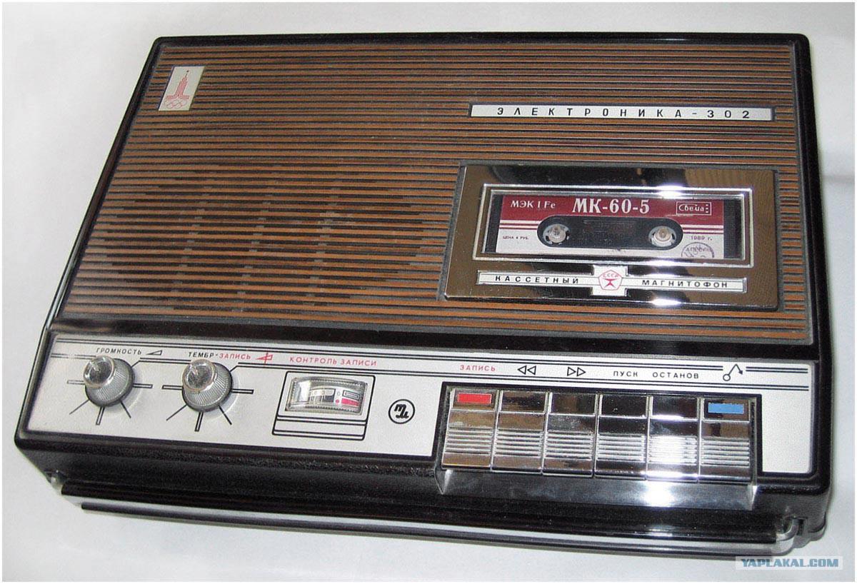схема кассетного магнитофона дебют