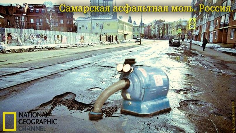 Новости украина сегодня слушать