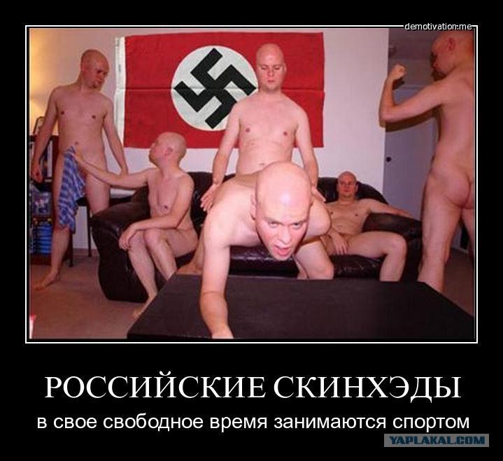 Порно фильмы про оргии нацистов