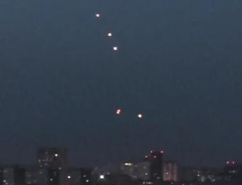 НЛО над Алматой только что..