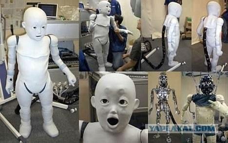 ребенок робот фото