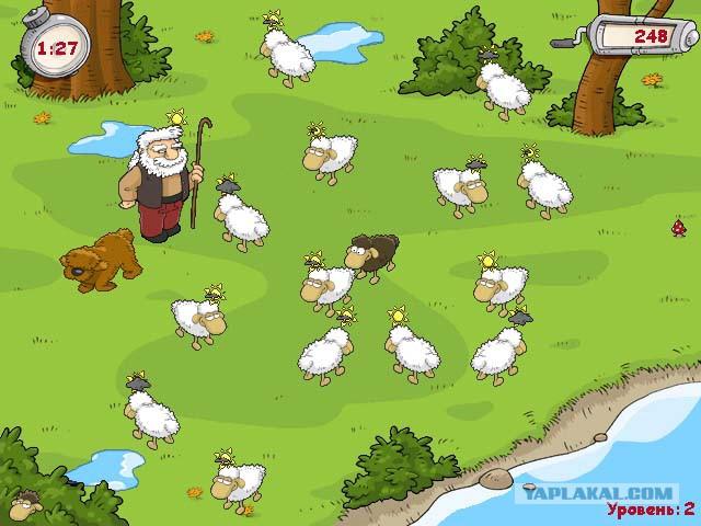 игра где пастух трахает овец