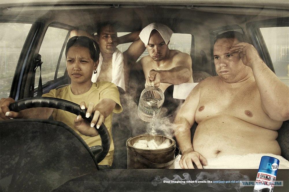 Фото картинки приколы рекламы, открытка заказ