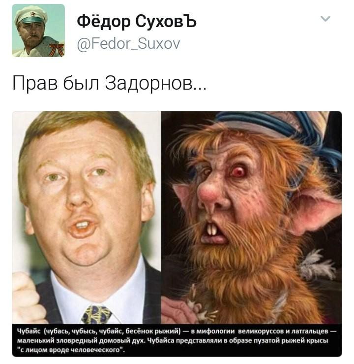 https://s00.yaplakal.com/pics/pics_original/0/4/5/12379540.jpg