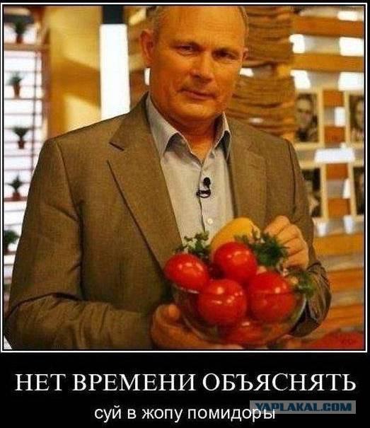 Премия Дарвина
