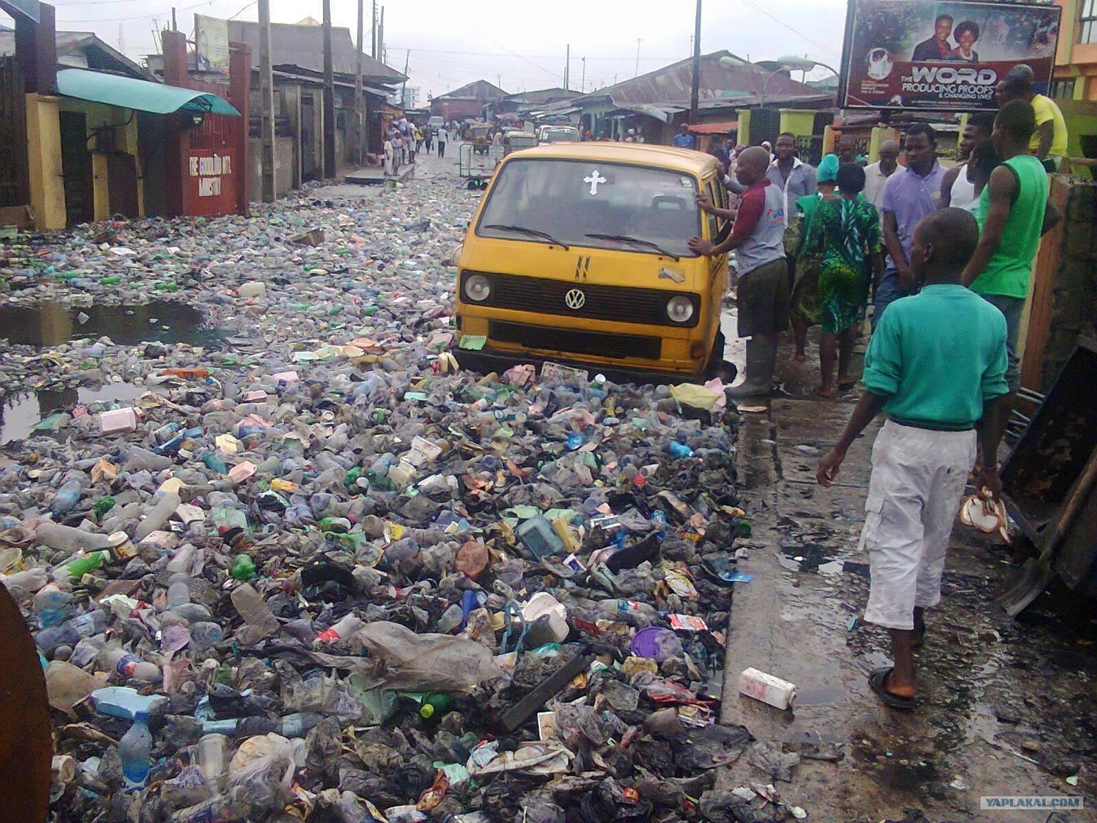 них мусорная свалка в африке фото для сварки